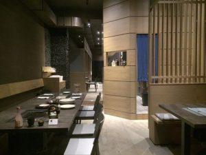Ushido - Japanese BBQ